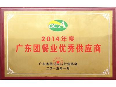 大唐智讯-团餐业优秀供应商