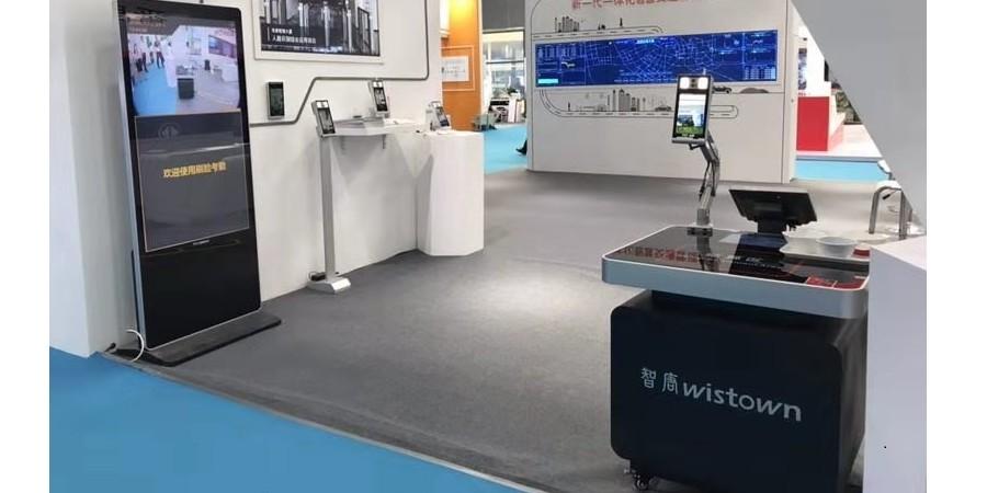 广州佳都科技软件开发有限公司