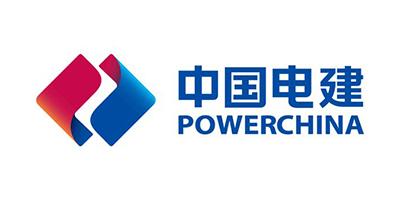 大唐合作伙伴-中国电建