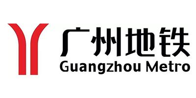 大唐合作伙伴-广州地铁