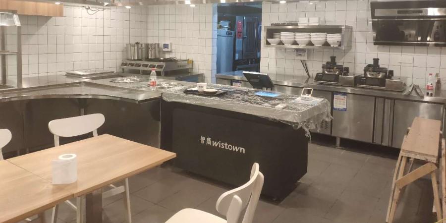 海口T享智能餐厅