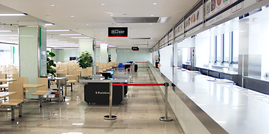 大唐智慧食堂管理系统入住广州地铁集团
