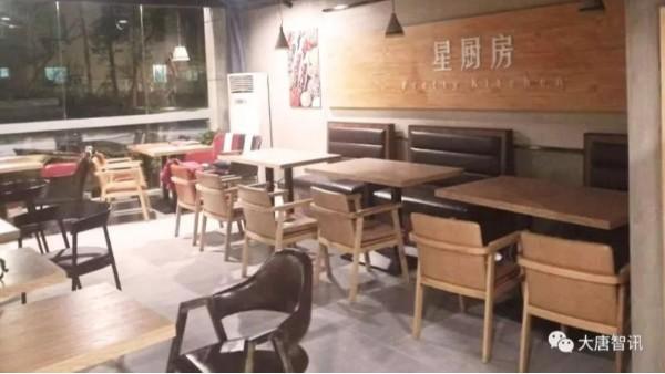 广州星厨房快餐店案例