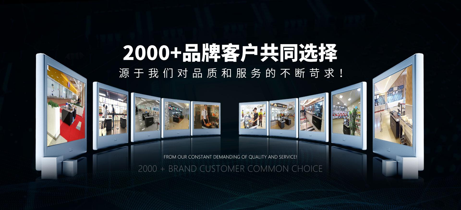 大唐智讯-2000+品牌客户共同选择