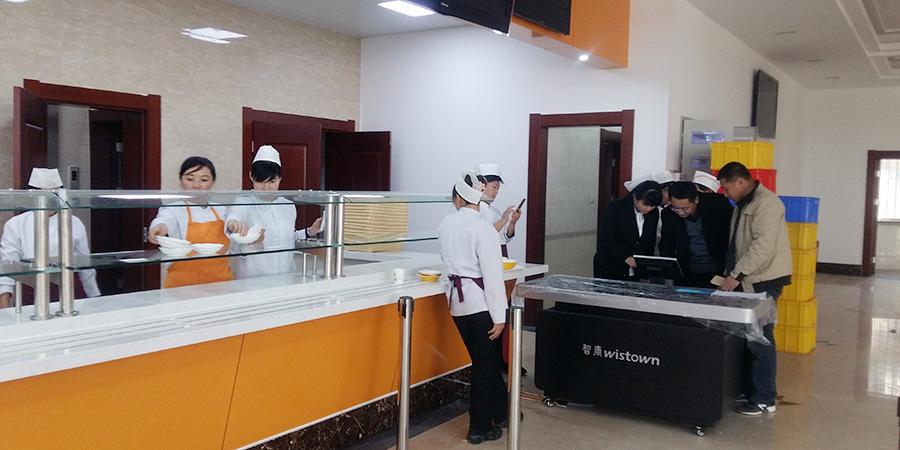 山东省公安厅餐厅实景案例